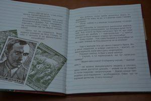 """Podręcznik """"Bandera i Ja"""" / Fot. archiwum prywatne"""
