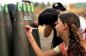 https://wprawo.pl/wp-content/uploads/2018/02/Żydo-bękarty-podpisują-bomby-dla-palestyńskich-dzieci-to-się-nie-mieści-w-głowie-300x196.jpg