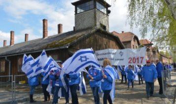 Wycieczka Żydów do Auschwitz i ich edukacja nienawiści / Fot. oswiecimonline.pl