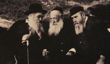węgrowscy Żydzi/ fot. arch.