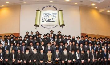 Rabbinical Center of Europe/ fot. rce.eu.com