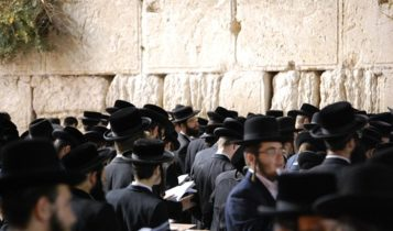 Żydzi pod Ścianą Płaczu/ fot. pixabay
