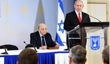 Benjamin Netanjahu/ fot. twitter