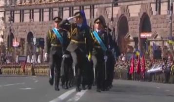Dzień Niepodległości Ukrainy/ fot. screen