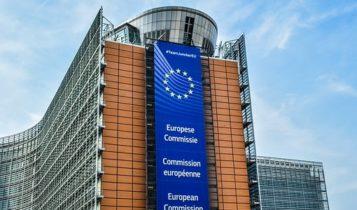 Komisja Europejska/ fot. pixabay.com
