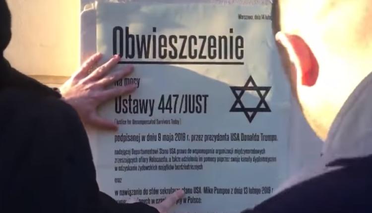 plakat informacyjny o roszczeniach żydowskich i ustawie 447/ fot. screen