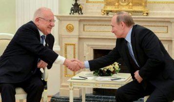 Reuven Rivlin i Władimir Putin/ fot. Twitter