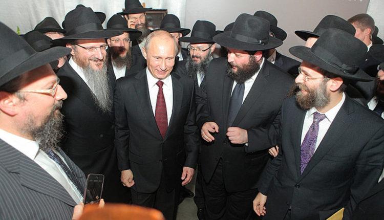 Władimir Putin i Chabad Lubawicz