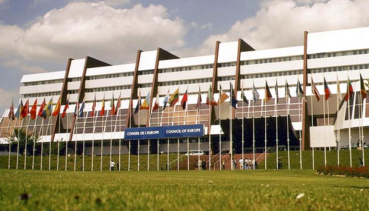 Pałac Europy w Strasburgu, główna siedziba Rady Europy/ fot. Wikipedia