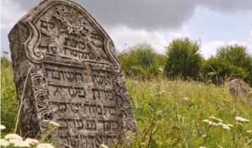 cmentarz żydowski w Satanowie/ fot. Wirtualny Sztetl