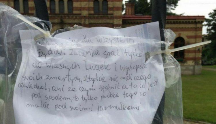 Fot. Bielska Gmina Wyznaniowa Żydowska